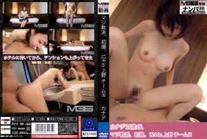真实搭讪后首拍 124 in 上野 H小队
