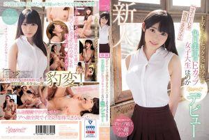 「只有自慰已经不满足了」上京2年没做爱的白皙美肌E罩杯女大学生穗花kawaii*出道