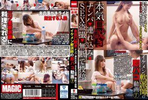 认真把妹 搭讪→外带→幹砲偷拍→擅自PO网 型男搭讪师即刻开幹影片 7