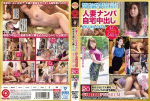 把名媛妻回家偷幹砲×蚊香社精选 20 第一集