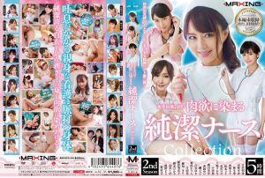 极乐24小时淫护士幹砲病房精选 2