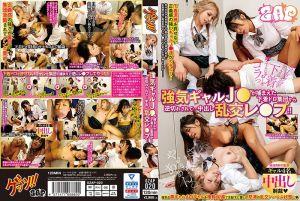 高傲辣妹学生妹抓住偷内裤集团后逆袭…搞起中出乱交强暴!!