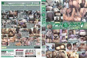 石桥渉搭讪素人偶像 4