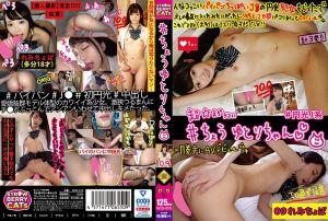 #超宽松频道 09. 玲梦