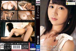 高贵正妹TV 981