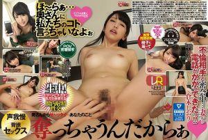 【VR】与小三密会中…妻子打来电话了!! 仓木诗织