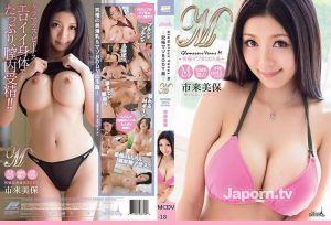 火辣M女神 -究极M肉体姦- : 市来美保
