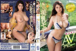 イ●ドが生んだ奇迹の肉体- 褐色美乳モデル(女优)日系ハーフ美少女レイナ (仮名)紧急来日AVデビュー