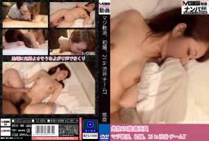 真实搭讪后首拍 21 in 涉谷 T小队