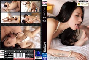 高贵正妹TV 971