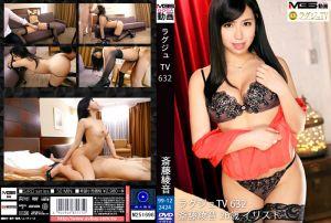 高贵正妹TV 632