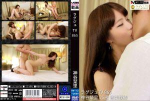 高贵正妹TV 865