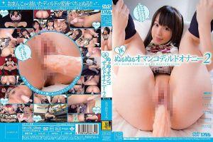 JK滑熘小穴假屌自慰 2