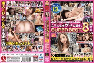 搭讪街头素人妹! 超级精选8小时 vol.02 上