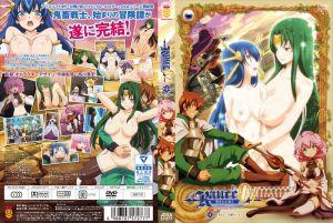 兰斯01 追求光芒 THE ANIMATION 第4集「步向王道之路...」