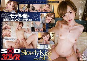 【VR】与艺能人广濑里绪菜大人般的缓慢【接吻&作爱】B