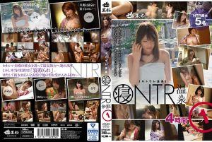 NTR温泉 01