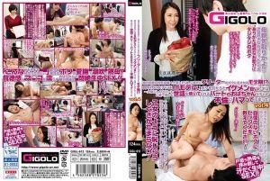 乡下放牛学校毕业⇒来到东京5年、还是飞特族的我居然来到了桃花期!? vol.4