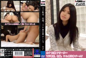 真实搭讪后首拍 11 in 惠比寿 T小队 加奈