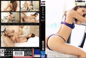 高贵正妹TV 837