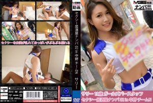 搭讪性感酒促回家插 02 in 中野 N小队
