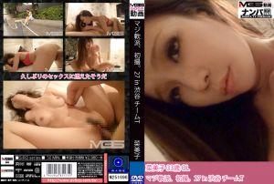真实搭讪后首拍 27 in 涉谷 T小队