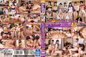替妈开会少妻后宫国王游戏! 17 -上