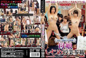 母娘凌辱家长日 强化同性羞耻调教革命AV剧场 6