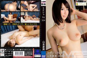 高贵正妹TV 304 濑田奏惠