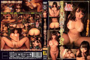 黒ギャル日焼け迹専门デリバリーヘルス Vol.7 叶月美音