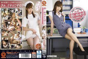 上班系痴女 01 冬月枫