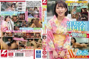 与美人温泉播报员混浴&幹砲自拍当片卖 志保 把妹JAPAN EXPRESS Vol.92