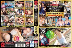 五星级频道 搭讪辣妹 特别版 35-下