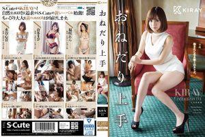 超会挑逗 KIRAY精选 04