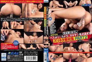 最佳视角抠穴尻枪素材集 PART2