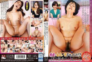 熟女×交友系档案!!2 养育子女有空的人妻真淫荡!!与老公没做爱在交友网站渔猎男根的好色熟女!!