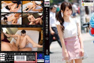 地方可爱素人妹可幹! episode.12