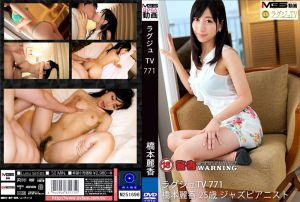 高贵正妹TV 771