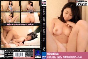 真实搭讪后首拍 153 in 新宿 N小队