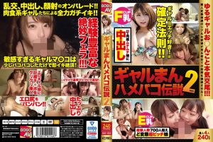 辣妹肉穴抽插传说PART.2