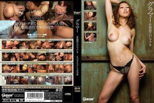 火辣身材未发表  8 瑠花、望美、星罗、真奈美