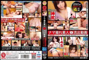 自拍素人流出动画 01-上