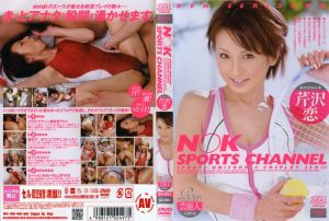 N○K SPORTS CHANNEL 芹沢恋