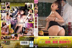 痴汉学园 ~屈服权力淫悦堕落,扭腰猛幹学生女教师~ 篠田优 SODx成人小说改编系列