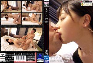高贵正妹TV 926