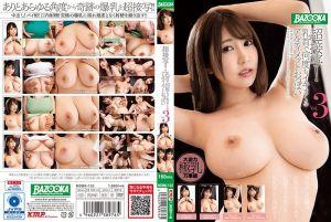 超近拍!乳头高潮连连的终极胸部Vol.3