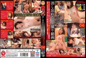 忘记删除的幹砲自拍影片 6 -上