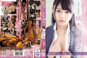 副担任 小鸟游萌花の 桃色游戯3 河南実里