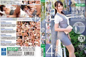 肏翻社会新鲜人 05