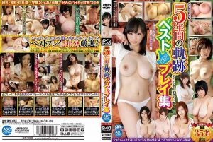 BOINBOX5年间的轨迹 最佳玩法集 导演剪辑版